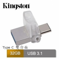 【超人生活百貨】KINGSTON MicroDuo TypeC U3.1 32GB 隨身碟 DTDUO3C/32G