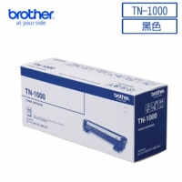 【Brother TN-1000】Brother HL-1110∕DCP-1510∕MFC-1815∕HL-1210W∕DCP-1610W∕MFC-1910W 原廠黑色碳粉匣