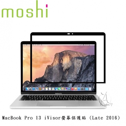 【A Shop】Moshi MacBook Pro 13 專用 iVisor 螢幕保護貼(Late 2016)(Late 2016)