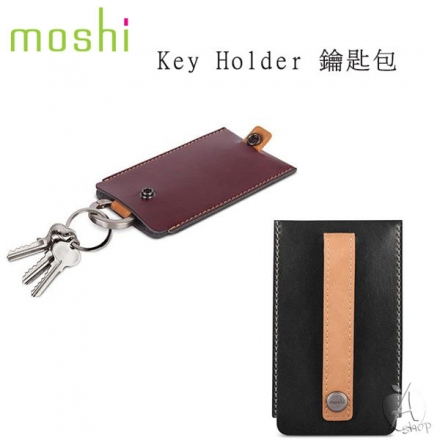 【A Shop】Moshi Key Holder 皮革鑰匙包-兩色