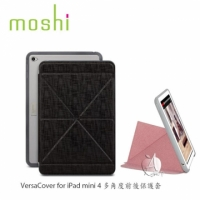 【A Shop】Moshi VersaCover for iPad mini 4 多角度前後保護套-兩款