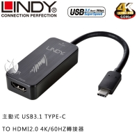 【A Shop】LINDY 林帝 主動式 USB3.1 TYPE-C TO HDMI2.0 4K/60HZ轉接器