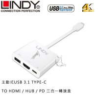 【A Shop】LINDY 林帝 主動式USB 3.1 TYPE-C TO HDMI / HUB / PD 三合一轉接盒