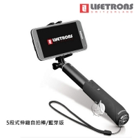 【A Shop】LIFETRONS 無線藍芽 5段式伸縮自拍棒-適用 iPhone GoPro-兩色