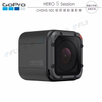 【GoPro】《飛翔3C》GoPro HERO 5 Session CHDHS-501 極限運動攝影機〔公司貨〕4K 防水 HERO5