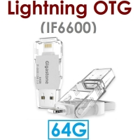 立達 Gigastone i-Flash Drive IF6600 OTG(64G)Lightning APPLE蘋果專用手機隨身碟