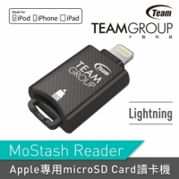 【番茄店鋪】TEAM MoStash Reader IOS專用SD OTG隨身碟 WG04 不含SD卡