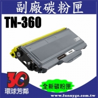 【BROTHER兄弟】相容 碳粉匣 黑色 TN-360 適用 MFC-7340/DCP-7040/HL-2170W/DCP-7030/HL-2140/MFC-7440N