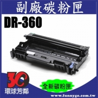 【BROTHER兄弟】相容 感光滾筒 DR-360 DR360 適用7340/7040/2170W/7030/2140/7440N