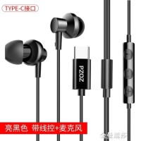小米8SE耳機type-c專用6X入耳式typc版note3錘子mix2s