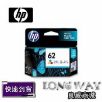 【HP】NO.62 C2P06AA 原廠彩色墨水匣(C2P06A)(適用:HP OfficeJet OJ5740 / Envy5640 / Envy7640)