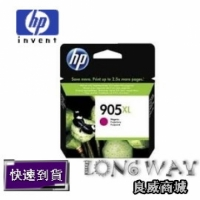 【HP】905XL 原廠紅色墨水匣(T6M09AA / T6M09A ) ( 適用: 適用: HP OfficeJet Pro 6960 / OfficeJet Pro 6970)