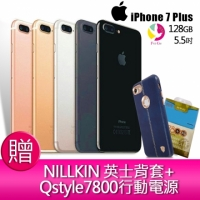 【Apple】分期0利率 Apple iPhone7 Plus 128GB 智慧型手機-加贈NILLKIN 英士皮革保護殼*1+Qstyle 7800行動電源*1(iPhone7 Plus)