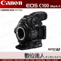 【Canon】Cinema