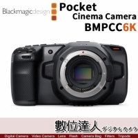 【Sony】HDR-CX900