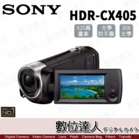 【Sony】HDR-CX405