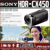 【Sony】HDR-CX450