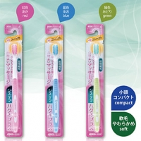 【LION 日本 獅王】《Made in Japan》HAGUKI PLUS Super Fine Bristles(Soft)Compact Head(Toothbrush)