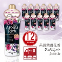【LION Japan 獅王】*one per purchase*《Made in Japan》SOFLAN AROMA RICH Juliette(Laundry Sofetner)