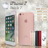 【IPhone APPLE】iphone7 32G 福利品 4.7吋螢幕 送配件 出貨商保固3個月【A0076】