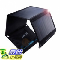 [107東京直購] AUKEY 21W太陽能充電器PowerPort Solar 支持 iPhone 6 6 Plus iPad Galaxy 搭載 ios Android 及其他 PowerIQ