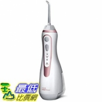 [玉山最低比價網] Waterpik 沖牙機 WP-660 Aquarius Professional Water Flosser_U3