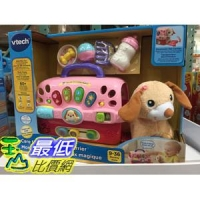 [COSCO代購] C1159951 VTECH TOOL BOX & LEARNING CARRIER 互動學習手提箱