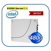 【Intel SSD DC S3500 480GB MLC】Server等級 消費者價格SATAⅢ 2.5吋 固態硬碟 SSDSC2BB480G401