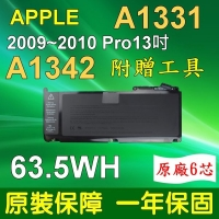APPLE A1331 電池 A1331 1342 MacBook Pro 15 MB134LL/A MC372LL/A MC373LL/A MB470LL/A MB471LL/A