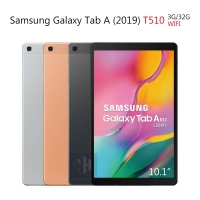 【WOW HOT】Samsung Galaxy Tab A 2019 WIFI T510 3G/32G 10.1吋 平板(T510 平板)