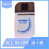 ALL IN ONE 多功能 讀卡機 CARD READER USB2.0(Micr SD TF T-Flash)