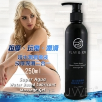969情趣~ PLAY & JOY.Suoer Agua Water Based Lubricant Massage Gel 二合一按摩潤滑液-超水潤(250ml)
