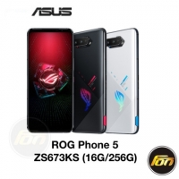 ASUS 華碩 ROG Phone 5 ZS673KS (16G/256G) 6.8吋 5G電競手機