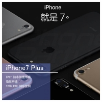 【i Phone Party】iPhone7 Plus / 粉色