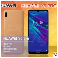 【i Phone Party】HUAWEI Y6 pro /2款