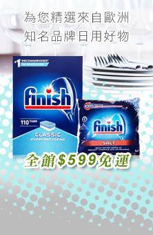 衛生紙全網最低價