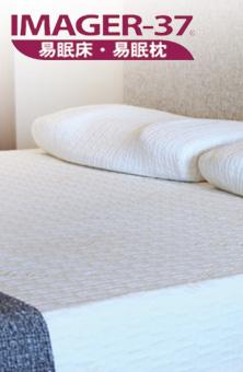 買床墊送保潔墊