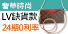 手提包 新款絲巾毛球掛飾側背包/斜背包 共6色-ms999 拼接記憶【寶來小舖Bolai】現貨販售