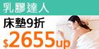 久澤木柞單人沙發↘$1880up
