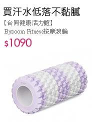 韓國Ecoramic鈦晶石頭不沾28cm雙鍋組▼免運$399/件