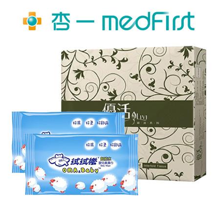 濕巾衛生紙買1送1