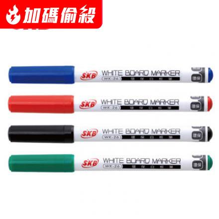 【點數加碼11倍】SKB WK-26 白板筆 12支