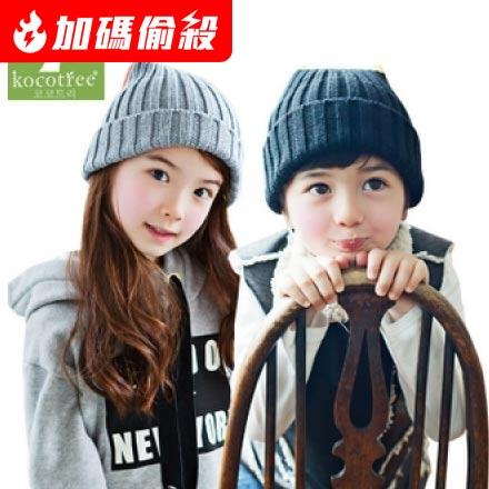 【半島良品】立體毛球兒童毛線帽