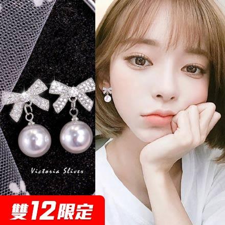 【專區4件$380】925純銀針韓國氣質耳環