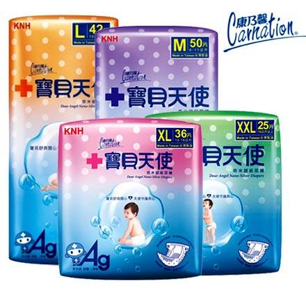 【杏一】康乃馨寶貝天使奈米銀紙尿褲