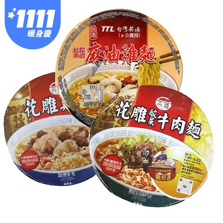台酒TTL花雕雞碗麵(200g/碗)