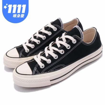 Converse All Star 70  休閒鞋