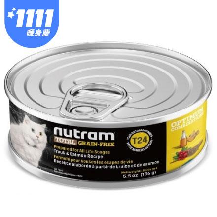 紐頓天然主食貓罐156g